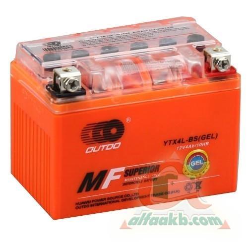 аккумулятор Ytx4l-bs Gel инструкция - фото 8